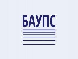 Българска асоциация за управление на проекти в строителството