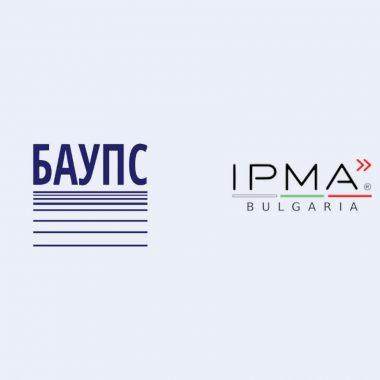 Предстоящ курс за сертифициране по управление на проекти от IPMA - Bulgaria