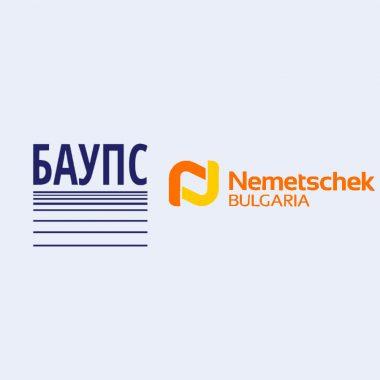 Семинар - софтуерните технологии при управлението на строителни процеси