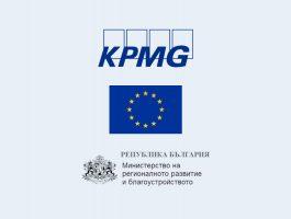 """Анкета относно проект """"Подготовка и стартиране на цифрова реформа на българския строителен сектор"""""""
